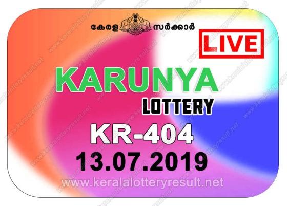 Kerala Lottery Result 13/07/2019